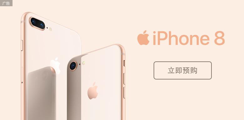 """新一代iPhone,因""""和""""不同"""