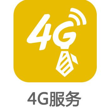 4g信号塔图标