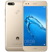 华为畅享7 3GB+32GB 4G手机