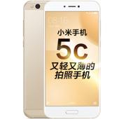 小米5c 小米手机 公开版双网通LX