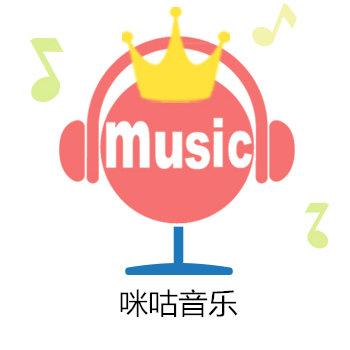 中国移动广东彩铃_【中国移动】咪咕音乐 - 中国移动