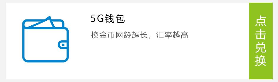 山东泰安移动营业厅_掌上营业厅-5G专区 - 中国移动