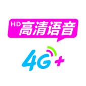 【中国移动】4G高清语音(VoLTE)