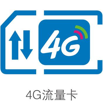 【中国移动】4g流量卡_移动商城