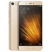 小米5高配版 3GB+64GB 全网通4G智能手机