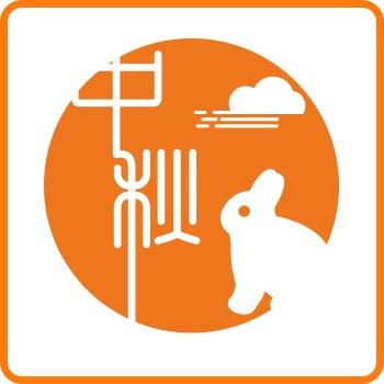 logo 标识 标志 设计 矢量 矢量图 素材 图标 350_350