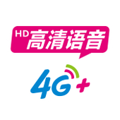 4G高清语音(VoLTE)