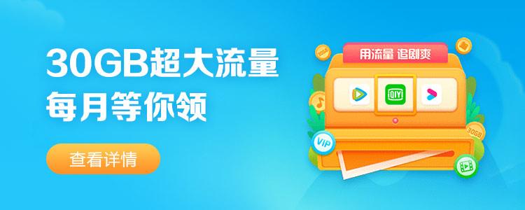 中国移动官方商城_移动商城触屏版 - 中国移动