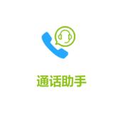 中国移动广东彩铃_【中国移动】通话助手 - 中国移动