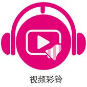 中国移动广东彩铃_【中国移动】视频彩铃 - 中国移动